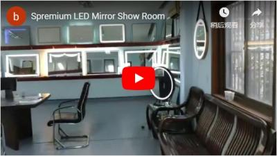 Spremium LED Mirror Show Room